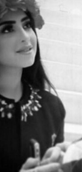 m___f__16's Profile Photo
