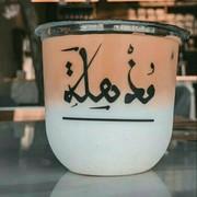 llailaabdalkreem99's Profile Photo
