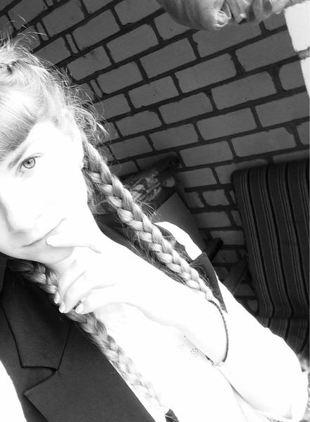 Valentina_Vostrikova's Profile Photo
