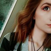 anja19x's Profile Photo
