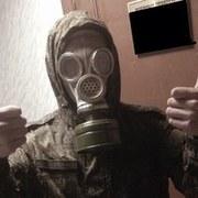 Vacheslav533's Profile Photo