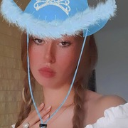 skopincevaolesya's Profile Photo