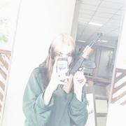 anastasiya_pogudina's Profile Photo