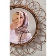 bushrahaddad94's Profile Photo