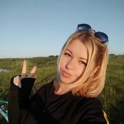 foxxx1706's Profile Photo