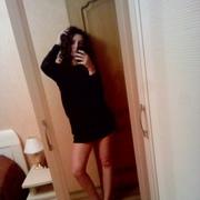 Anuta_20's Profile Photo