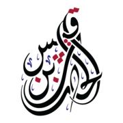 adhsalla1's Profile Photo