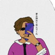 Yuno2362's Profile Photo