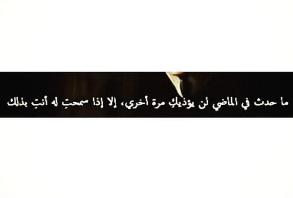 naiffah2222's Profile Photo