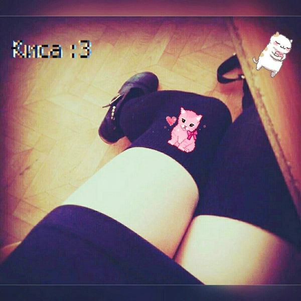 katyusha2157's Profile Photo