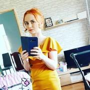 klaudia_sarach's Profile Photo