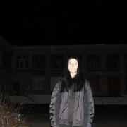 liszarina584's Profile Photo