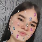 ulat564975's Profile Photo