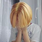 LikaLikeeLika's Profile Photo