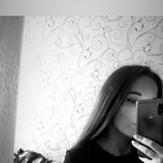 Pizza_Lover9's Profile Photo