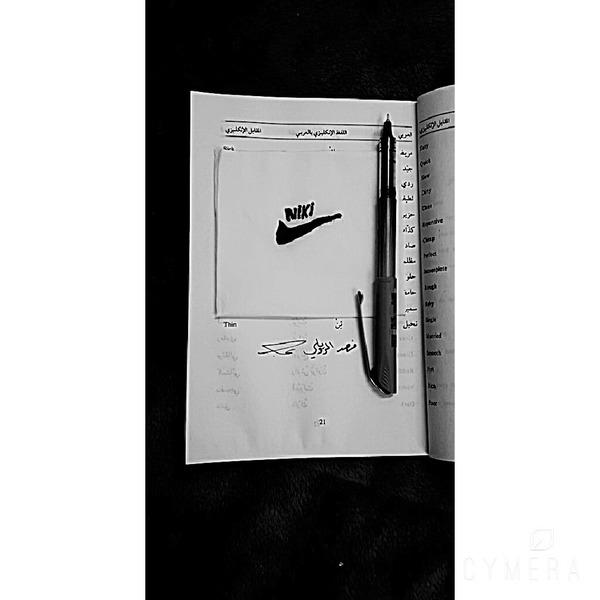 m7amad__15's Profile Photo