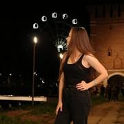 dianaerohova1's Profile Photo