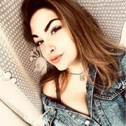 karinacareva4's Profile Photo