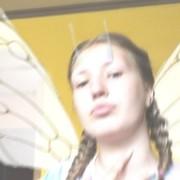 wormichka's Profile Photo