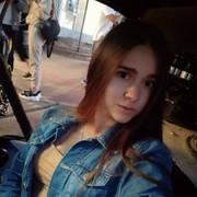AnAnAsYa_16's Profile Photo