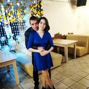 Tania_333777's Profile Photo