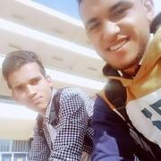 Ahmed10970's Profile Photo