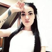 natashkaricci's Profile Photo