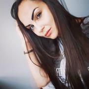 EscadaNicole's Profile Photo