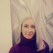 Madzialenka132000's Profile Photo