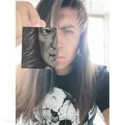 LuisJavierGarcia881's Profile Photo