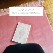 TasneemElghadi's Profile Photo
