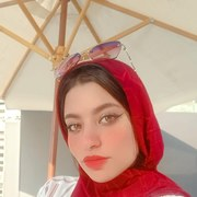 anamero1297's Profile Photo