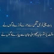 Husnain_Mughal52's Profile Photo