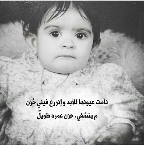 zzaaiinnaabb's Profile Photo
