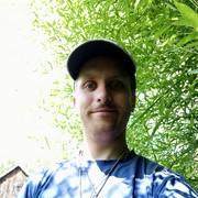 RendaCerny's Profile Photo