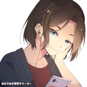 LaurelyneQG's Profile Photo