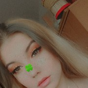 LittleAna96's Profile Photo