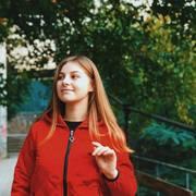 IanaColun's Profile Photo