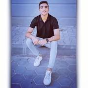 elhawe956's Profile Photo