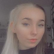 Minagrayx's Profile Photo