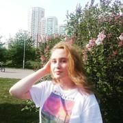 Ksenia_Lesnikova54's Profile Photo