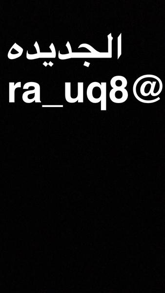 waree4_al6eeb's Profile Photo