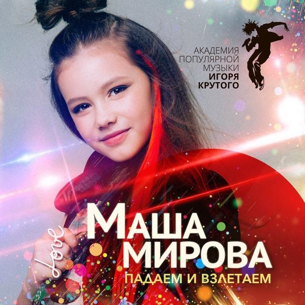 mirovamv0410's Profile Photo