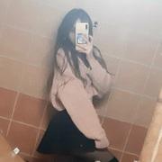 jaskoszintia's Profile Photo
