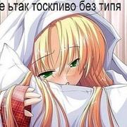 loli_poly's Profile Photo