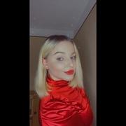 Nesu_Catharsis's Profile Photo