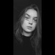 Jula1613's Profile Photo