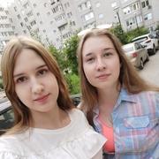 Sulickochka's Profile Photo