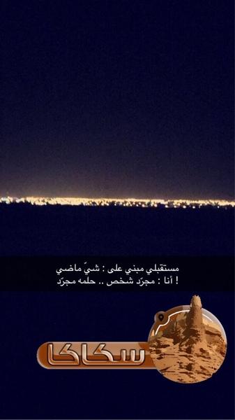 alnadir_'s Profile Photo