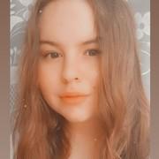 Anastasia7330's Profile Photo